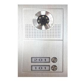China Video Intercom System