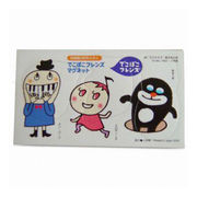 Printed Paper Refrigerator Magnet with Four Colors Printed, Available in Various Sizes from Jyun Magnetism Group Limited