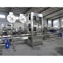 China Shrink Labeling Machine