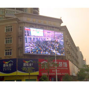 outdoor P10 advertising led screen from China (mainland)