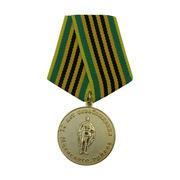 Medal Manufacturer