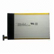 China 1800mAh Li-polymer Mobile Phone Battery