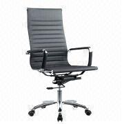 Office task chair from China (mainland)