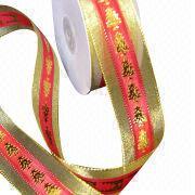 Christmas Decorative Ribbon from Taiwan