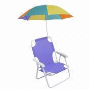Beach Children's Chair from China (mainland)