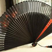 Men's Hand Fan from Hong Kong SAR