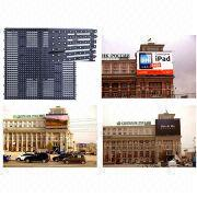 Outdoor Advertising LED Curtain Screen from China (mainland)