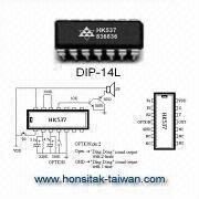 Wholesale Door Bell Ic-hk537,music Ic ,sound Ic Chip, Door Bell Ic-hk537,music Ic ,sound Ic Chip Wholesalers