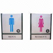 Toilet Sign Billboard from China (mainland)
