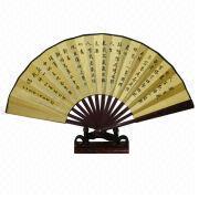 Men's Hand Fan from Hong Kong SAR