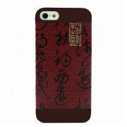Mobile Phone Case from Hong Kong SAR