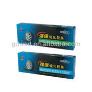 Wheel Sealant from China (mainland)