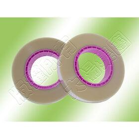 Wholesale Pressure Sensitive Adhesive Cover Tape, Pressure Sensitive Adhesive Cover Tape Wholesalers