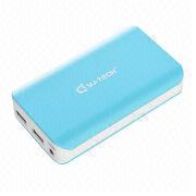 2500mAh USB Mobile Phone Charger from China (mainland)
