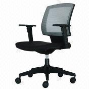 Staff Chair from China (mainland)