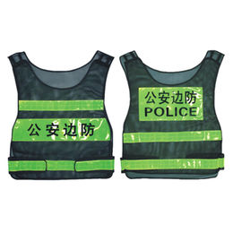 Reflection Vest from China (mainland)