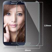Explosion-proof Tempered Glass Screen Protector for Samsung Galaxy Note 2 N7100