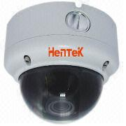 720P Anti-backlight IP Camera from China (mainland)