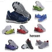 Wholesale Free Shipping 2013 New Top Quality Free Running Shoes Powerlines Men's Sneakers Running sho, Free Shipping 2013 New Top Quality Free Running Shoes Powerlines Men's Sneakers Running sho Wholesalers