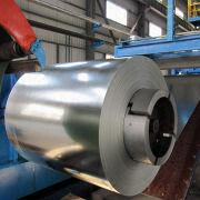 Steel coil from China (mainland)
