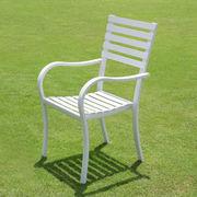 Aluminum armchair from Vietnam