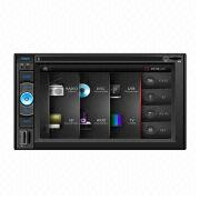 In-dash DVD Player from Hong Kong SAR