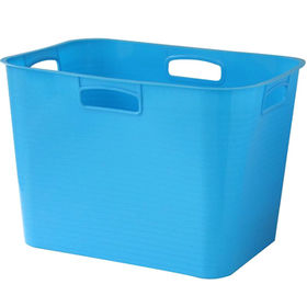 Convenient Laundry Storage Box from Taiwan