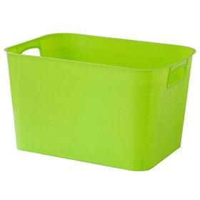 Laundry Storage Box from Taiwan