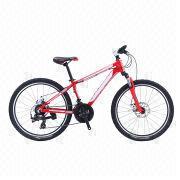 24-inch children's aluminum alloy mountain bike Manufacturer