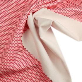 UV Cut Terry Fabric Manufacturer