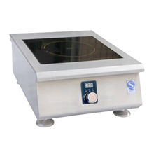 Induction Burner from China (mainland)