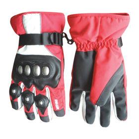 Motorcycle Gloves Fujian Hua Min Group (Trantek Industries Company)