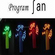 China Program Fan
