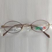 Fashionable Children's Optical Frames from China (mainland)