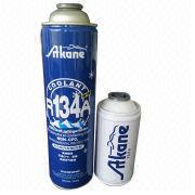 Wholesale Small can refrigerant, Small can refrigerant Wholesalers
