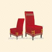 Wholesale High Quality Universal Chair Covers, High Quality Universal Chair Covers Wholesalers