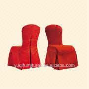 Wholesale Economical and Practical Chair Covers, Economical and Practical Chair Covers Wholesalers