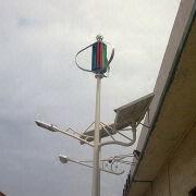 Wind Turbine Generator from China (mainland)