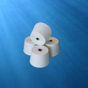 Wholesale 100% Polyester Yarn POY FDY DTY 75D-600D, 100% Polyester Yarn POY FDY DTY 75D-600D Wholesalers