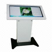 Multimedia Kiosk from China (mainland)
