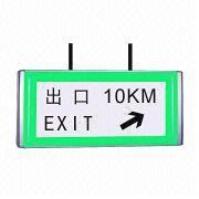LED light box from China (mainland)