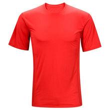 Men sportswear sports shirt from China (mainland)