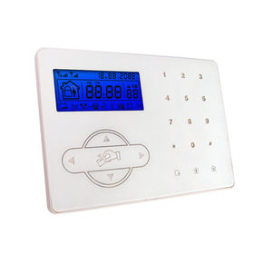 China Home Alarm Systems