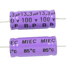 FRN/FTN Series Aluminum Electrolytic Capacitor from Taiwan