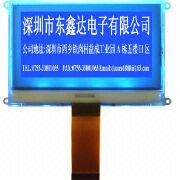 Newest MP3 LCD Monitor from China (mainland)