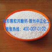 Wholesale Calcium Propionate powder, Calcium Propionate powder Wholesalers