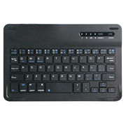 China 7/8-inch Tablets/Phone Bluetooth Keyboard Case