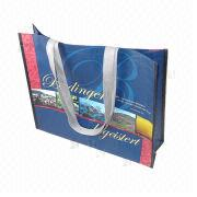 PP Woven Bag Wenzhou Success Group Co. Ltd Promotional Department