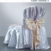 Wholesale Wedding Chair Cover, Wedding Chair Cover Wholesalers