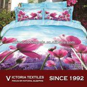 Wholesale Product Categories > 3D Pannel Set - Pink Floral S, Product Categories > 3D Pannel Set - Pink Floral S Wholesalers
